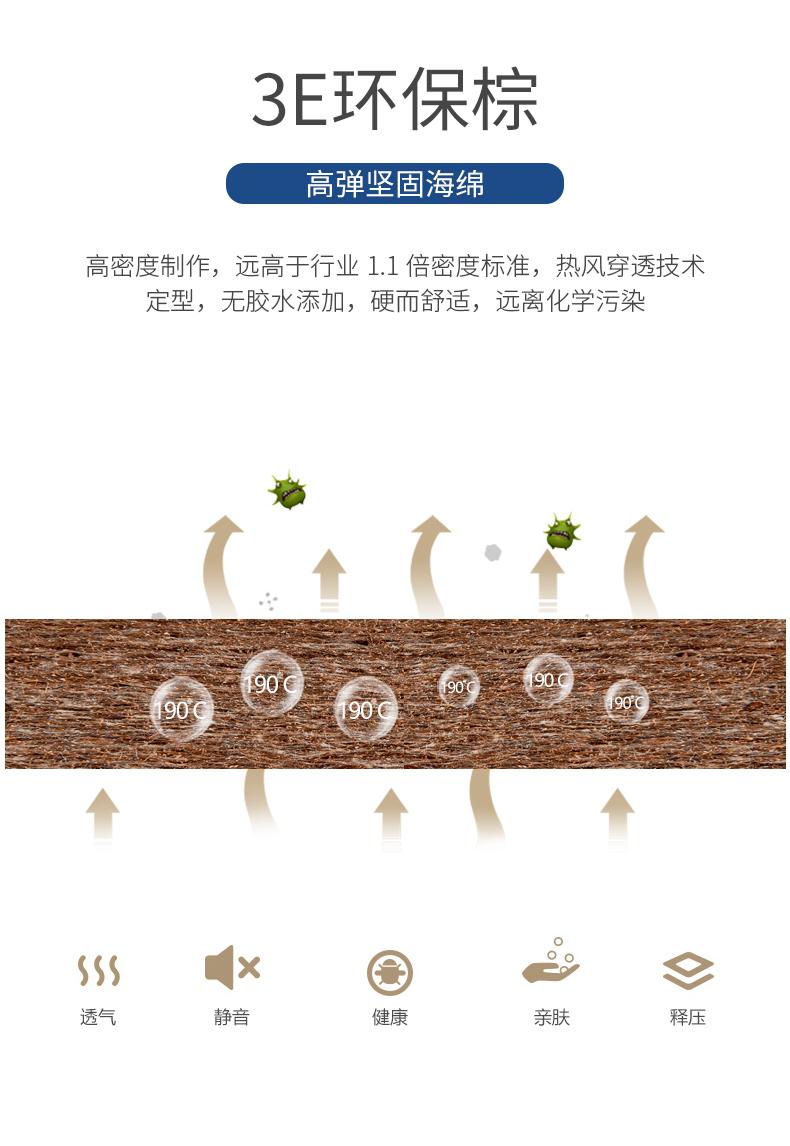 15-舒季 (15).jpg