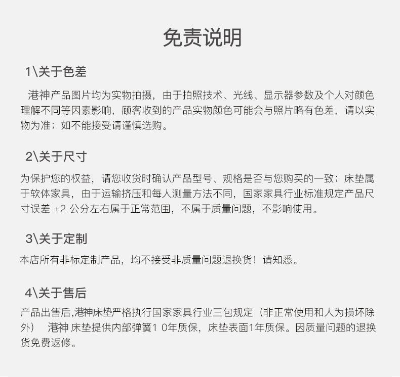 1-舒净 (20).jpg