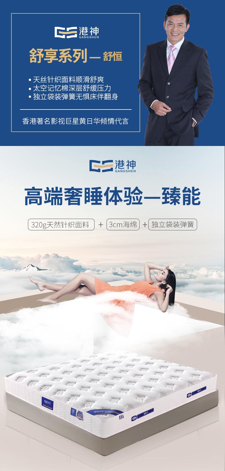 4-舒恒(1).jpg
