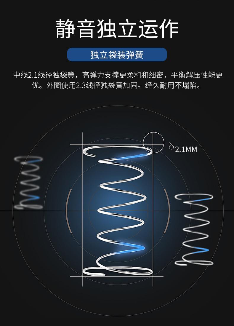 4-舒恒(5).jpg