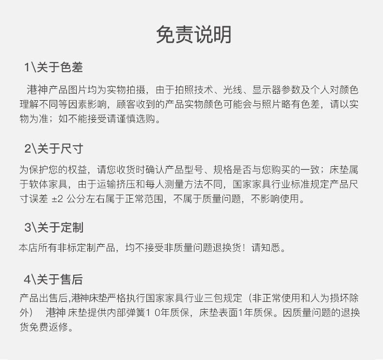 4-舒恒(17).jpg