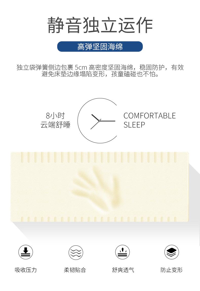 4-舒恒(11).jpg