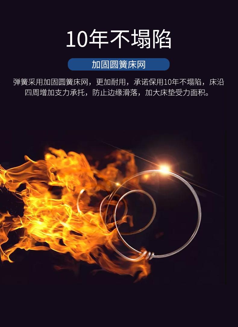 12脊爽_06.jpg