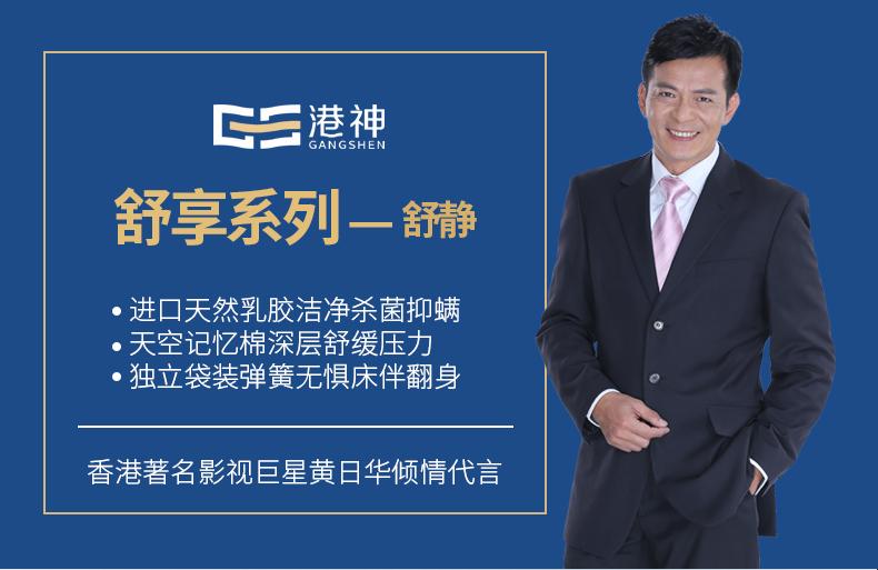 舒静 (2).jpg