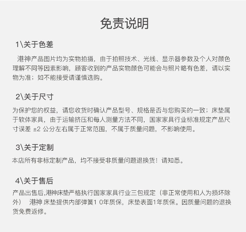 舒静 (1).jpg