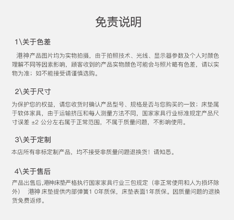 9臻柔_19.jpg
