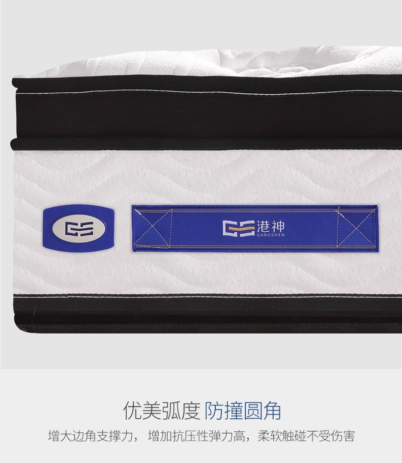 舒静 (16).jpg
